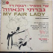 My Fair Lady   Vinyl, LP, Album, Mono, Hebrew Edition - £9.44 GBP