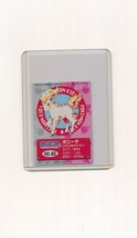 1997 Japanese Pokemon Card Bandai HTF NM Ponyta #62 - $6.00