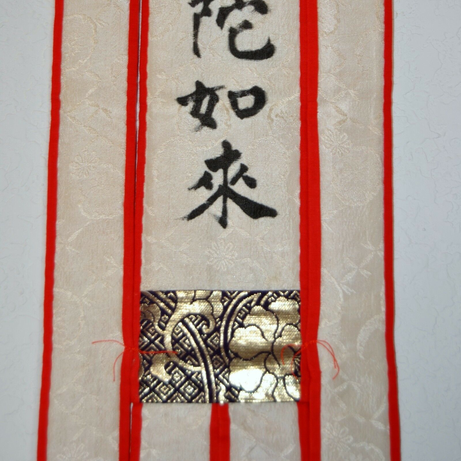 RARE Japanese BUDDHIST TEMPLE SILK BANNER Sacred Textiles Lacquered Wood