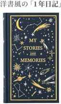 Midori Diary My Story & Memories 365 Pages for 1 Year Star Pattern Japan... - $60.78