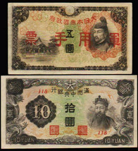 JAPAN 1939-45 WWII MILITARY ISSUE 5 YEN IN CRISP AU, AND 10 YUAN IN CRIS... - $34.65
