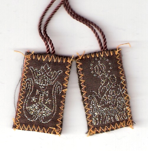 Brown Scapular of Mount Carmel - Medium – 1.25 x .75 inches