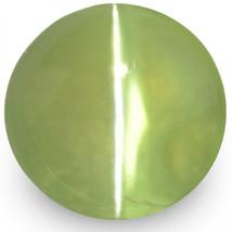 IGI Certified SRI LANKA Chrysoberyl Cat's Eye 2.14 Cts Natural Untreated... - $856.00