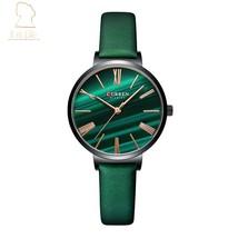 Ladies wristwatch Curren mechanical luxury wrist automatic - $35.99