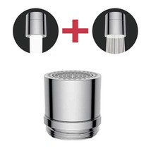 2 Flow Faucet Aerator, Dual-function Water Saving Sink Aerator Replaceme... - $8.00