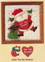 1989 Creative Circle Xmas 'Tis The Season Hanging Ornament Embroidery Kit 9 x 9 - $18.99