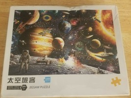 """By The Beautiful Scenery Puzzles, 1000 Piece Puzzle, """"Outer Space"""" with ... - $11.59"""