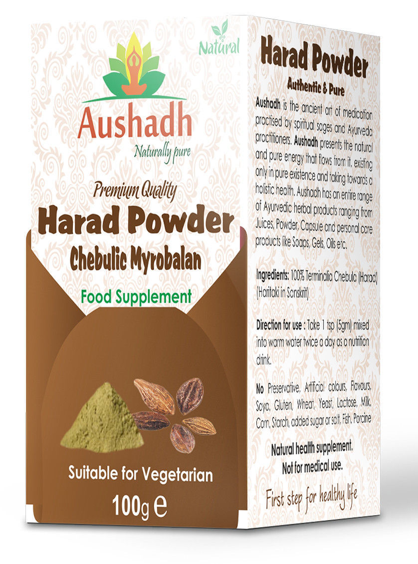 Harad (Haritaki) Powder 100grm