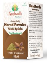 Harad (Haritaki) Powder 100grm - $12.57