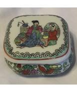 Vintage Chinese Qianlong Porcelain Trinket Box - $10.88