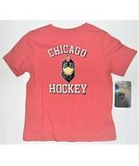 NHL Apparel Toddler Blackhawks Hawk Logo T-Shirt Size 4T NWT - $16.48