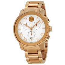 BRAND NEW MOVADO BOLD 3600207 ROSE GOLD CHRONOGRAPH UNISEX WATCH - $593.99