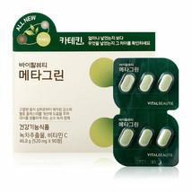[AMORE PACIFIC VB] META GREEN Korean Weight Loss Dietary Supplement - $45.00