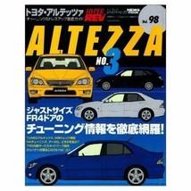 Hyper Rev Vol.98 Book Toyota Altezza No.3 Japanese - $47.41