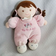 Child of Mine/Carter's Pink My First Doll Rattle Brown Hair & Eyes Flowe... - $23.75