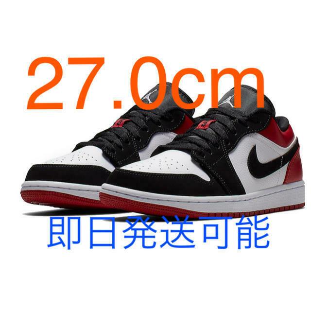 c6666134e1bc Nike Air Jordan Shoes  18 customer reviews and 167 listings