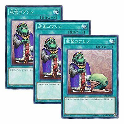 [3 sheets set] Yu-Gi-Oh Japanese version SD31-JP030 Upstart Goblin nouveau riche