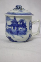 Vintage 19th Century Chinese Canton Blue & White Syllabub Cup With Lid; ... - $119.99