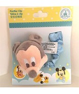 disney parks baby mickey mouse pacifier clip plush new with card - $12.82
