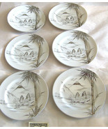 "(6) Kutani 7"" Hand Paint Silver Village Scene Mt Fuji Dessert Salad Plates Japan - $69.90"