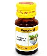 Hair Loss & Hair Regrowth Hamdard Herbal UNANI Roghan Zarareeh - 10 ml New - $14.00
