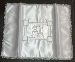 Judaica Challah Bread Cover Shabbat Yom Tov Kiddush White Satin Silver Embroid image 1