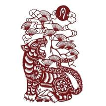 Panda Superstore Creative Traditional Chinese Zodiac Tiger Delicate Paper Cut De