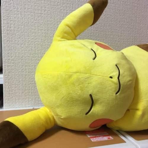 Pokemon Center Original Sleeping Pikachu Big Size Plush Doll Cushion 2014 New
