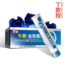 100% Original Powerful Professional Cure Psoriasis Ointment Original Fro... - $15.00