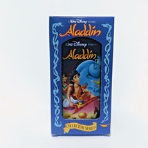 Disney Aladdin Collector Series Cup Burger King Coca Cola 1994  - $16.10