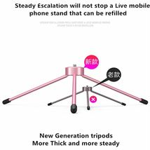 Selfie Stick LED Ring Light Stand 1.7M Extendable Monopod Universal Phones Mount image 6