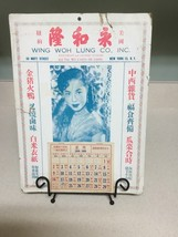 Vintage 1955 Asian Restaurant And Laundry Supplies Calendar - $19.95