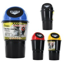 Set of 2X Car Trash Garbage Mini Can Holder Ashtray Case for Car's Cup h... - $6.99