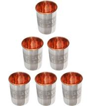 Embossed Design Steel & Inside Copper 250 MLGlass Tumbler 6 Glass Set-UK - $30.50
