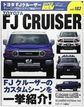 TOYOTA FJ Cruiser Tuning & Dress Up Guide Mechanical Book - $62.33