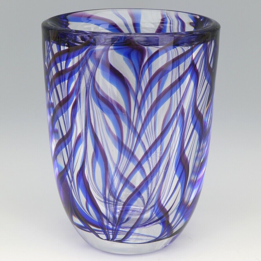 """Vintage Kosta Glass Sigurd Persson Thick Walled """"Tendril"""" Vase"""