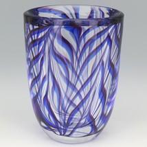 "Vintage Kosta Glass Sigurd Persson Thick Walled ""Tendril"" Vase image 1"