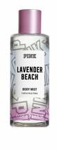 Victoria's Secret PINK Lavender Beach Fragrance Body Mist 8.4 oz - $11.32