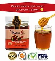 Authentic Mountain Sidr Honey - Jujube Honey, Equal to Manuka Effectiven... - $25.52