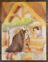 Disney Snow White & The Seven Dwarfs Vintage Golden 100 Piece Jigsaw Puzzle - $8.66