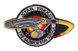 Star Trek III: The Search For Spock Movie Embroidered Logo Patch, NEW UN... - $7.84