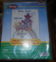 Vintage Barney Sleepyville Birth Announcement Counted Cross Stitch Embroidery - $6.50