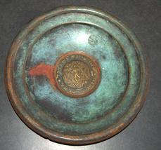 Judaica Israel Vintage Copper Tray Zel Zion Signed 1960's Wall Hang Verdigris  image 3