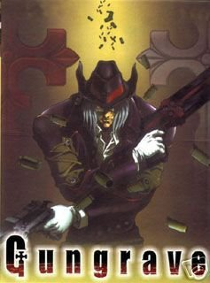 Gungrave Complete Collection DVD