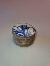 Chinese ceramic silver LIDDED CONTAINER BOX - $43.37