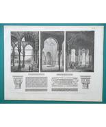 ARCHITECTURE Moorish Cairo Alhambra Granada Lions Court - 1870 Engraving... - $16.20