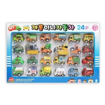 World Distribution Pull Back Go Miniature Mini Toy Cars Vehicles 24 Pieces Set