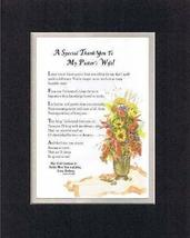 Personalized Touching and Heartfelt Poem for Thank-You - A Special Thank... - $19.75