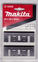 Makita 82mm High Speed Steel RE-SHARPENABLE Planer Blades D-16346 - $8.63