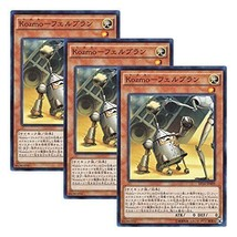 [3 sheets set] Yu-Gi-Oh Japanese version of EP16-JP009 Kozmo Tincan Kozm... - $41.93
